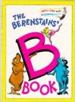 The B Book by The Berenstains